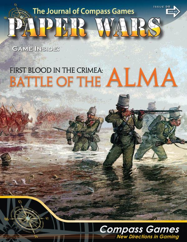 PW #98 Alma